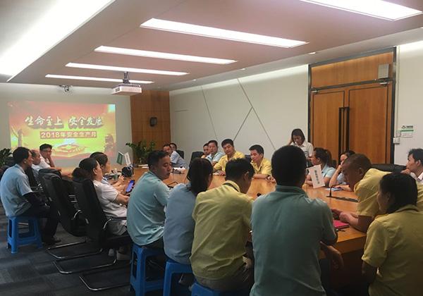social_corporate_meeting